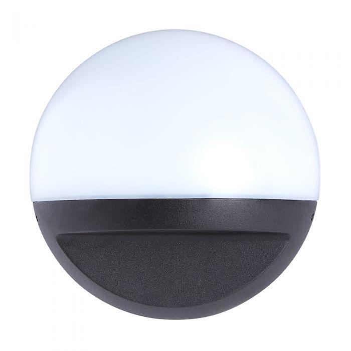 Viana 12W LED Wandlamp Buiten Aluminium Zwart/Wit IP54