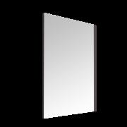 Newington Badkamerspiegel Mat Grijs 75 x 100cm