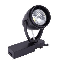 Biard 12W LED Railspot - Zwart