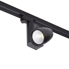 Biard 25W 3-fase LED Railspots - Zwart - Rond
