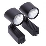 2 x 7W Led Railspots - Zwart